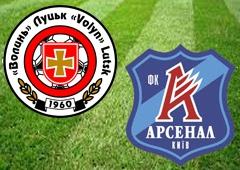Киевский «Арсенал» победил «Волынь» - фото