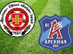 Киевский «Арсенал» победил «Волынь»