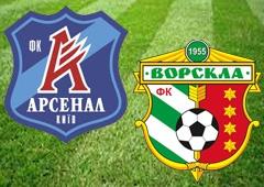 Киевский «Арсенал» победил «Ворсклу» - фото