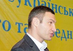 Кличко не будет принимать участие в акции «Вставай, Украина» в Донецке - фото