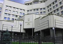 Конституционный суд принял решение по выборам в Киеве - фото