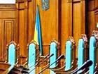 Решение КС относительно выборов в Киеве оппозиция называет узурпацией власти Януковичем
