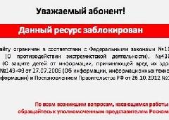 Социальная сеть «ВКонтакте» ненадолго попала в черный список - фото