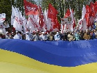 УДАР заявляет, что власть пытается сорвать «Вставай, Украина» в Донецке