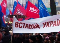 «УДАР» жалуется, что их активистов не пускают в Донецк - фото