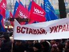 «УДАР» жалуется, что их активистов не пускают в Донецк