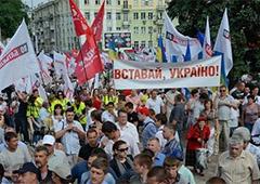 В Донецке напали на свободовца - фото