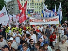 В Донецке напали на свободовца