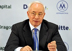 Азаров: Украина увеличит собственную добычу газа до 30 млрд кубов - фото