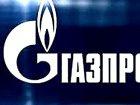 Газпром предоставит Нафтогазу аванс в размере 1 млрд долларов