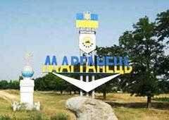 Главу города Марганец досрочно лишили полномочий - фото