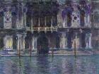 «Палаццо Контарини» Клода Моне продали за 20 млн фунтов