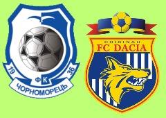 «Черноморец» проиграл «Дачии», но проходит в 3-й раунд - фото