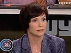 Исчез загадочный «протокол», который зачитывала Бондаренко на телепрограмме