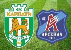 Киевский «Арсенал» на выезде победил львовские «Карпаты» - фото