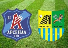 Киевский «Арсенал» проиграл харьковскому «Металлисту» - фото