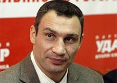 Кличко требует отставки Захарченка - фото