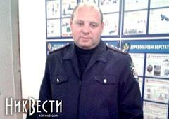 Подозреваемый в изнасиловании милиционер жарил шашлыки с друзьями, пока сотни жителей Врадиевки требовали правосудия? - фото