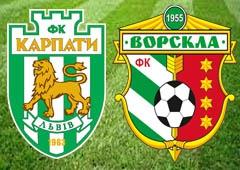Полтавская «Ворскла» выиграла у львовских «Карпат» - фото