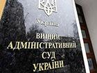 ВАСУ не будет рассматривать иск к ВР относительно не назначение выборов в Киеве