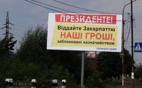 Владельца фирмы, которой принадлежат бил-борды с обращением к Януковичу, вызывают в СБУ - фото