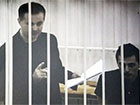 Апелляционный суд оставил в силе приговор Павличенко