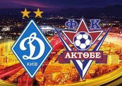 Лига Европы: Динамо вырвало победу у Актобе - фото