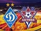 Лига Европы: Динамо вырвало победу у Актобе