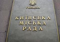 Попов вводит в заблуждение киевлян с невыплатой бюджетникам - УДАР - фото