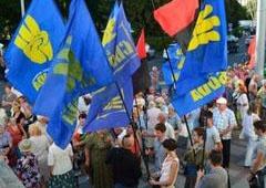 В Полтаве прошел митинг оппозиции против мэра-регионала - фото