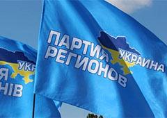 Киевская власть заставляет врачей и учителей вступать в Партию регионов – УДАР - фото