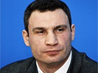 Кличко подписал соглашение о сотрудничестве с Австрийской народной партией