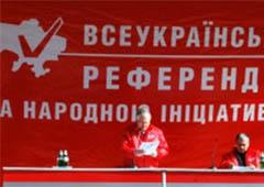 Коммунисты снова собирались в Киеве по референдуму о вступлении в Таможенный союз - фото