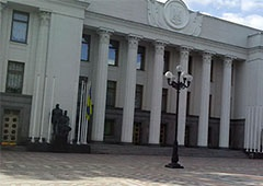 Открылась третья сессия Верховной Рады седьмого созыва - фото