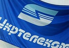 Ахметов стал владельцем Укртелекома - фото