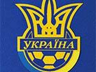Двое футболистов украинской сборной пропустят матч с Сан-Марино