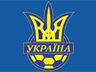 Известен соперник сборной Украины в плей-офф