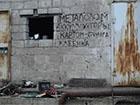 На Харьковщине взорвалась авиационная бомба - возможно по вине милиционера