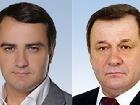 Павелко и Сергиенко официально исключены из фракции «Батькивщина»