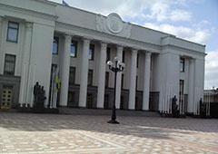 Регионалы и коммунисты покинули сессионный зал ВР из-за свободовцев - фото