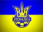 Сборная Украины по футболу прибыла к Сан-Марино
