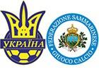 Сборная Украины снова разгромила Сан-Марино