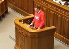 Виталий Кличко получил удар ниже пояса от своих же - ПР - фото