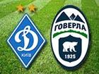 «Динамо» разгромило «Говерлу»