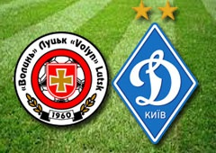 «Динамо» забило 4 гола в Луцке - фото