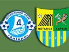 «Днепр» доиграет матч с «Металлистом» 4 декабря