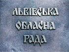Львовский облсовет не смог выразить «полное» недоверие Олегу Сало