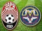 Премьер-лига: «Заря» и запорожский «Металлург» разошлись ничьей