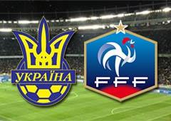 Сборная Украины победила Францию - фото