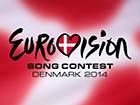 Сербия и Болгария отказались от участия в Евровидении
